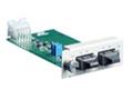 FiBit FB-11M-S40(多模2km转单模40km/155M/电信级单多模光纤中继器)